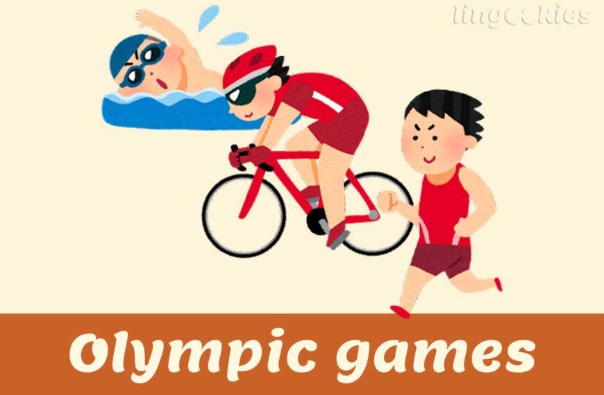 Useful Italian Words: Olympic sports