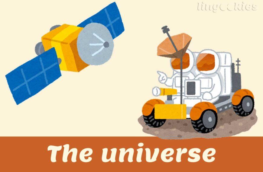 Useful Italian Words: The universe